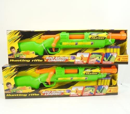 """Gewehr """"Hunter"""" + 4 Pfeile"""