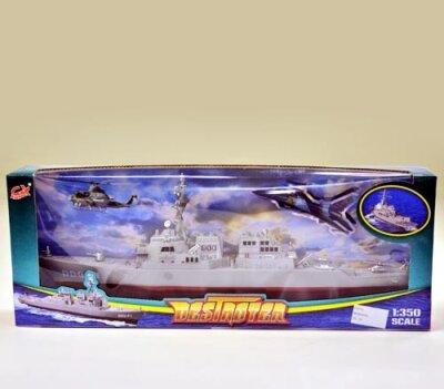 Militärboot in Box, 44 x 14,5 cm